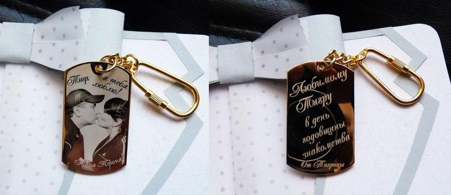 Гравировка подарок мужу